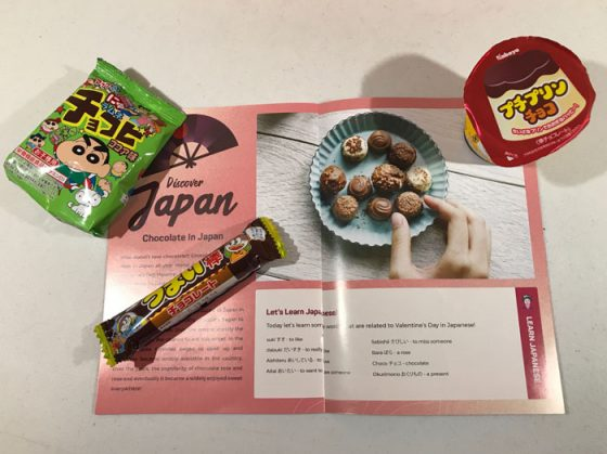 Top-Box-Tokyo-Treat-February-2019-capture TokyoTreat February 2019 Unboxing