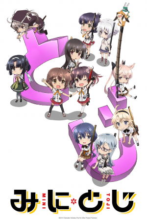 Crunchyroll-Katana-Maidens-_-Mini-Toji-300x450 Toji no Miko Spin-off, Mini Toji Gets New PV Showcasing Characters!