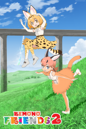 Kemono Friends 2nd Season Reveals New ED for Second-Half of Series!