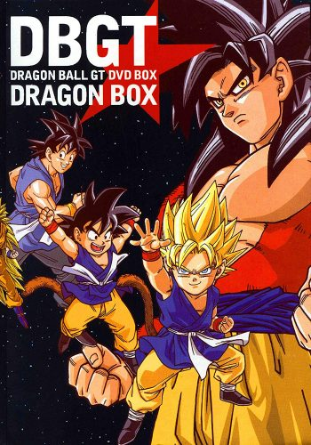 DRAGON-BALL-GT-dvd-350x500 Why Are Passion Project Adaptations of Anime Superior to Hollywood's?