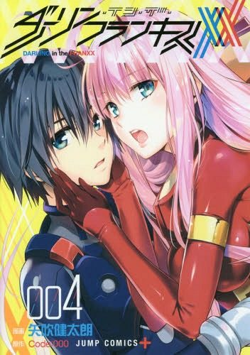 Darling-in-the-Franxx-4-352x500 Weekly Manga Ranking Chart [02/08/2019]