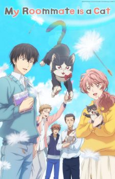 Doukyonin-wa-Hiza-Tokidoki-Atama-no-Ue-My-Roomate-is-a-Cat-225x350 [Slice of Life Winter 2019] Like Barakamon? Watch This!