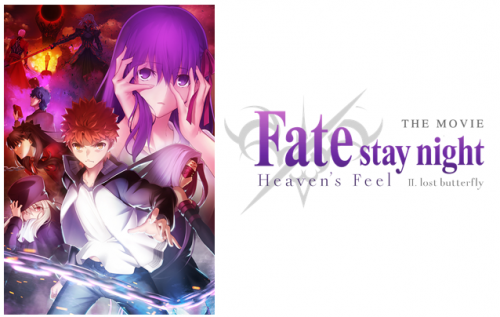 Aniplex Of America Presents Fate Stay Night Heaven S Feel The
