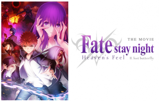 Fate-stay-night-heavens-feel-II-560x355 Fate/stay night [Heaven's Feel] THE MOVIE II. lost butterfly North America Premiere in Los Angeles Sells Out Within a Few Hours!