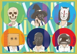 Top 5 Unique Characters in Gaikotsu Shotenin Honda-san (Skull-face Bookseller Honda-san)