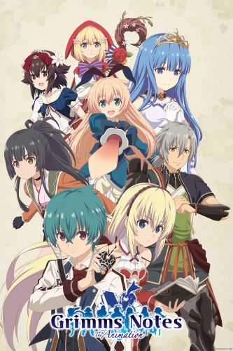 Mysteria-Friends-2x3-333x500 Crunchyroll Announces Final Anime Lineup for Winter Slate