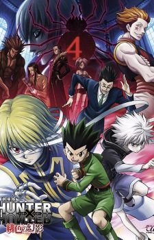Hunter-x-Hunter-Phantom-Rouge-dvd-225x350 [Action Shounen Fall 2018] Like Hunter x Hunter? Watch This!