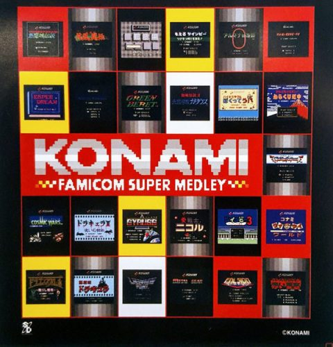 KONAMI-FAMICOM-SUPER-MEDLEY-Wallpaper-480x500 [Editorial Tuesday] The History of Konami
