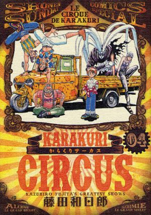 Karakuri-Circus-Manga-1-300x429 Karakuri Circus Drops NEW 3rd Cours PV & Reveals ED by BUMP OF CHICKEN!