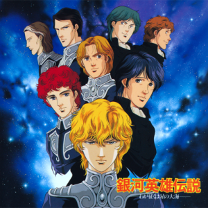 Legend-of-the-Galactic-Heroes-dvd-20160711234630-300x372 6 Anime Like Ginga Eiyuu Densetsu (Legend of the Galactic Heroes) [Recommendations]