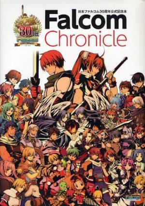 [Editorial Tuesday] The History of Nihon Falcom