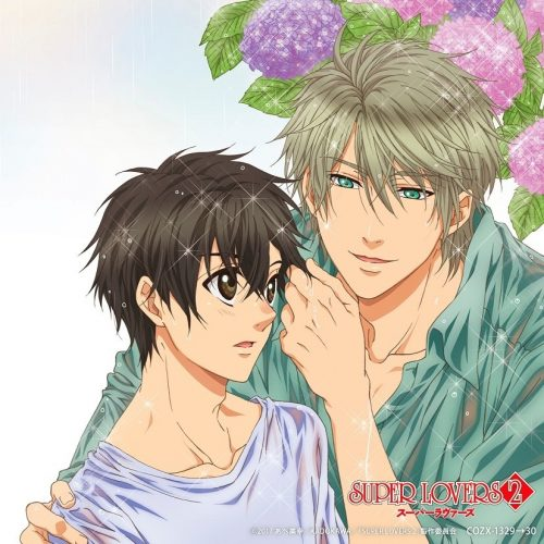 Fudanshi-Koukou-Seikatsu-Wallpaper-500x500 [Fujoshi Friday] Tropes in the Fujoshi World: I'm Not Gay