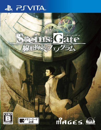 Kagaku-Adventure-Series-Special-Drama-CD-Wallpaper-500x495 Spike Chunsoft Co., Ltd Meet - A Glimpse into Steins;Gate Elite