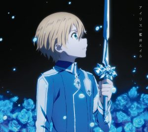 [Honey's Crush Wednesday] 5 Eugeo Highlights - Sword Art Online: Alicization