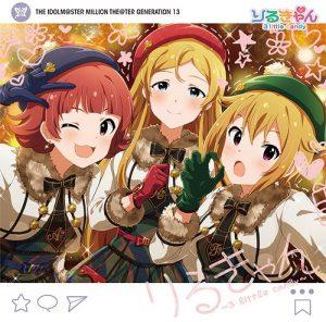 Weekly Anime Music Chart  [01/14/2018]