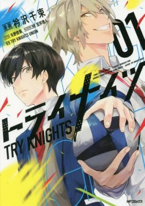 Try-Knights-1-300x425 Summer Rugby Anime Try Knights Reveals Story, Staff, Seiyuu, and Characters!