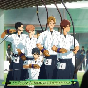 Tsurune: Kazemai Koukou Kyuudoubu Review – The Art of Kyudo and Growing Up