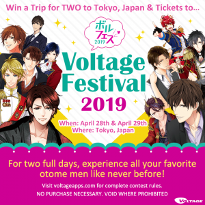 WIN A TRIP FOR TWO TO VOLTAGE FESTIVAL 2019!
