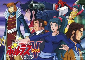 Uchuu-Kyoudai-capture-25-700x394 Top 10 Educational Anime [Best Recommendations]