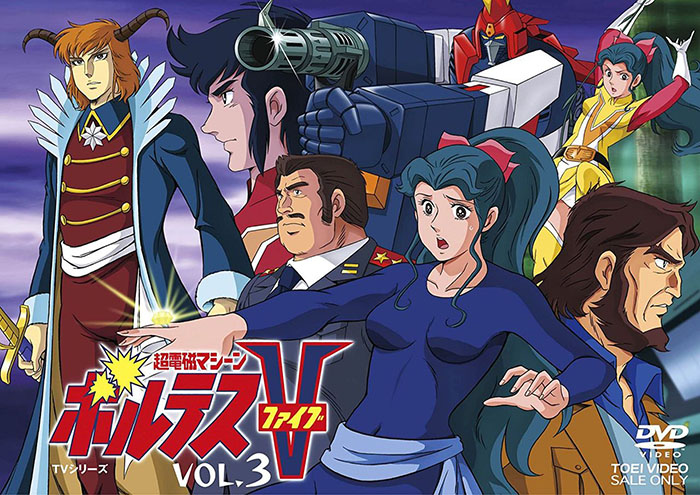 Voltes-V-dvd Anime Really Needs to Explore More Cultures. Here's Why!