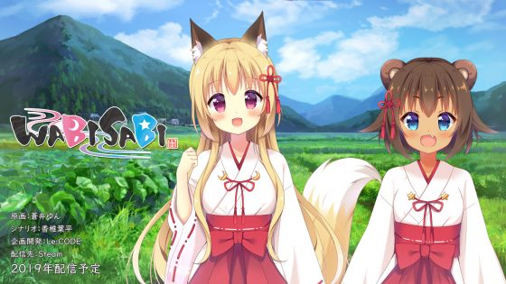 WABISABI-visual-novel-560x315 New Visual Novel, WABISABI, Coming to Steam!