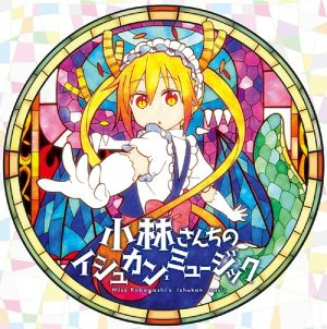 [Fantasy Slice of Life Winter 2019] Like Kobayashi-san Chi no Maid Dragon (Miss Kobayashi's Dragon Maid)? Watch This!