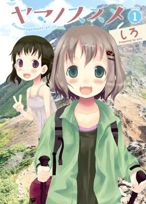 Encouragement of climb. | Free To Read Manga!
