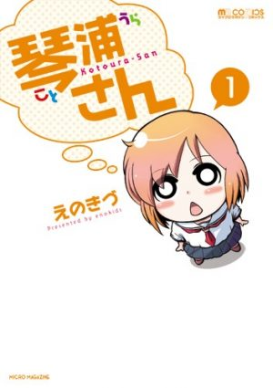 Kotoura-san | Free To Read Manga!