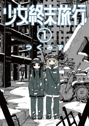 Girls' Last Tour | Free To Read Manga!