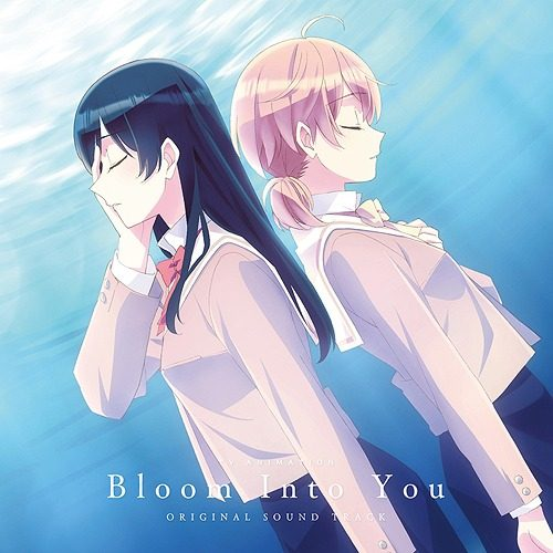 yagate-kimi-ni-naru-wallpaper-1-500x500 Yagate Kimi ni Naru (Bloom Into You) Review – A Complex Bouquet