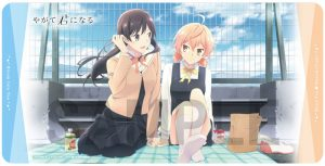5 Scenes that Will Make You Question the Importance of Romantic Love in Yagate Kimi ni Naru (Bloom Into You)