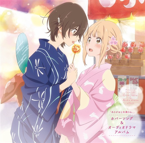 Asagao-to-Kase-san-Kase-san-and-Morning-Glories-Wallpaper Top 5 Best Yuri/GL Couples of 2018