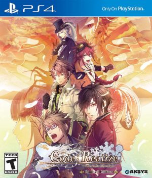 Logo-Unboxing-Code-Realize-Wintertide-Miracles-capture-560x315 Unboxing Code: Realize ~Wintertide Miracles~ Limited Edition