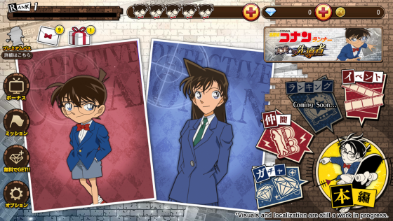 keyvisual_detectiveconan-race-to-the-truth-560x315 Detective Conan Runner: Race to the Truth To be Officially Released on June 5th 2019!