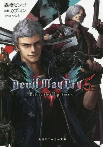Devil-May-Cry-5-Before-the-Nightmare--351x500 Weekly Light Novel Ranking Chart [03/05/2019]