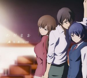 6 Anime Like Domestic na Kanojo (Domestic Girlfriend) [Recommendations]