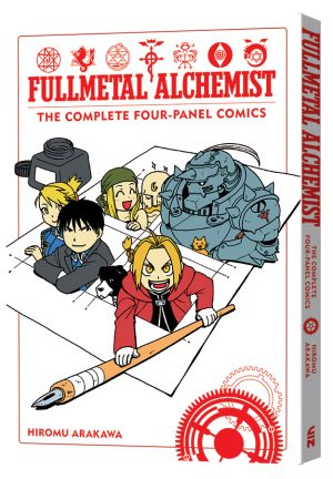 FULLMETAL ALCHEMIST: COMPLETE FOUR-PANEL COMICS Debuts From VIZ Media