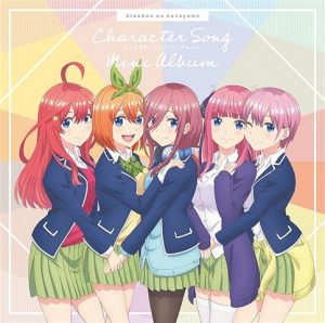Gotoubun-no-Hanayome-The-Quintessential-Quintuplets-300x450 Gotoubun no Hanayome (The Quintessential Quintuplets) 2nd Season Confirmed!