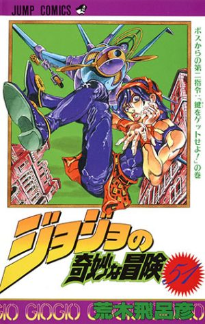 [Honey's Crush Wednesday] 5 Narancia Ghirga Highlights - Jojo no Kimyou Na Bouken: Ougon no Kaze (JoJo's Bizarre Adventure: Vento Auero)