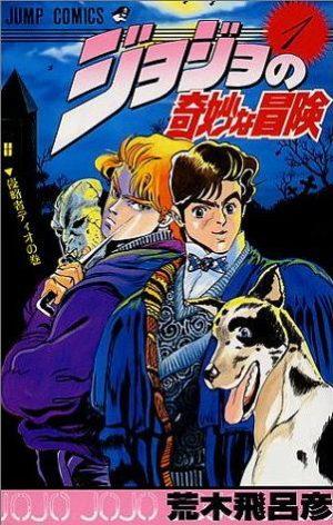 Jotaro-Kujo-Dio-Brando-JoJo-no-Kimyou-Na-Bouken-Wallpaper-700x495 Jojo No Kimyou Na Bouken (JoJo's Bizarre Adventure) Explained! Part 1