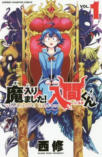 """mairimashita-iruma-kun-season-3-kv Season 3 Confirmed for """"Mairimashita! Iruma-kun""""!!"""