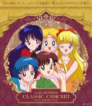 Sailor-Moon-cd-500x580 Top 5 Sailor Moons Songs