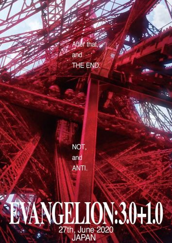 """Shin-Evangelion-𝄇-Evangelion-3.01.0-354x500 The Final Movie, """"Evangelion:3.0+1.0 Thrice Upon a Time"""" Announces Official Release Date in January 2021 in New Trailer!"""