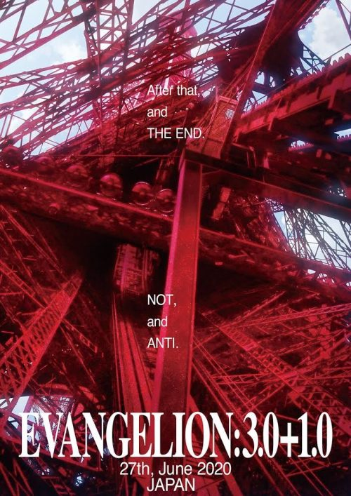 Shin-Evangelion-𝄇-Evangelion-3.01.0-e1603849836486 Evangelion: 3.0+1.0 Thrice Upon a Time