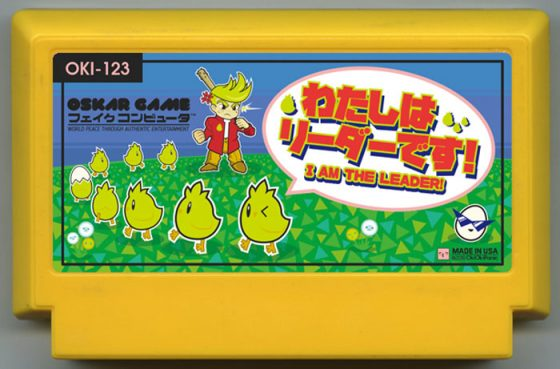 famicase_booklet-Famicase-Capture-667x500 [Anime Culture Monday] Famicase - The Ultimate Collaborative Famicom Cartridge Art Exhibition