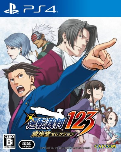 Ace-Attorney-Gyakuten-Saiban-123-Naruhodo-Selection-game-399x500 Why Ace Attorney Is and Isn't A Good Representation of the Legal System