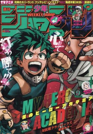 Boku no Hero Academia (My Hero Academia) Chapter 218 Manga Review