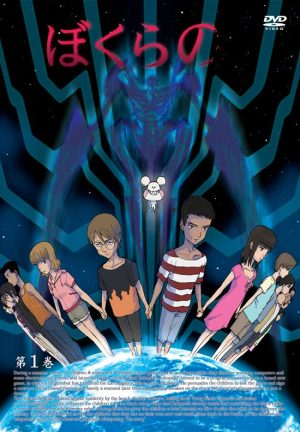 revisions-dvd-300x407 6 Anime Like Revisions [Recommendations]