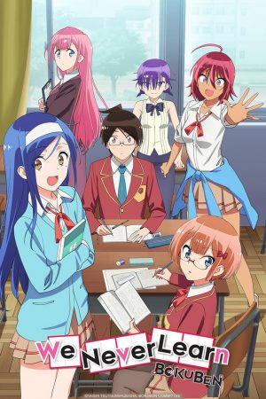 "Bokutachi-wa-Benkyou-ga-Dekinai-Wallpaper Bokutachi wa Benkyou ga Dekinai (We Never Learn) Review - ""Studying Is More Fun with Friends"""
