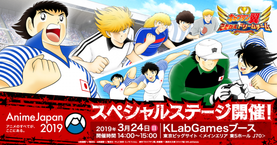 AnimeJapan-2019-Main-logo-KLab-560x294 KLabGames Booth at AnimeJapan 2019: Stage Event Details and Schedule Released